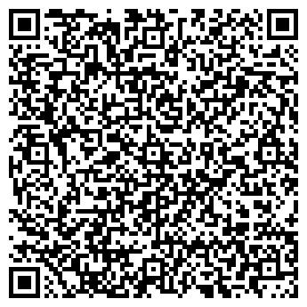 QR-код с контактной информацией организации Интек ПВ, ИП