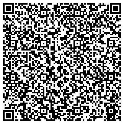 QR-код с контактной информацией организации Weldservices Kazakhstan (Уелдсервисез Казахстан), ТОО