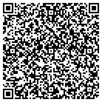 QR-код с контактной информацией организации ТОН и К, ТОО