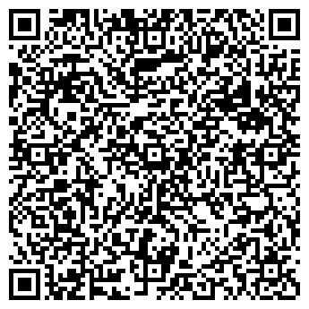 QR-код с контактной информацией организации Соларекс-А, ТОО