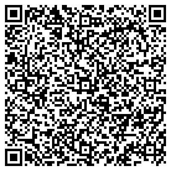 QR-код с контактной информацией организации Корпорация ТАС, ТОО