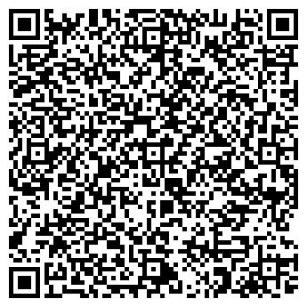 QR-код с контактной информацией организации Триэл, ТОО
