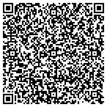 QR-код с контактной информацией организации Евростандарт, ТОО
