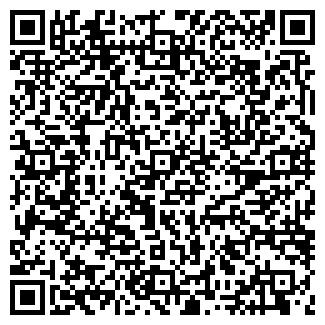 QR-код с контактной информацией организации Лекс, ИП
