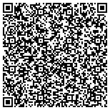 QR-код с контактной информацией организации Емшан & Company (Емшан & Компани), ТОО