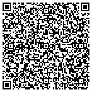 QR-код с контактной информацией организации Подсолнух, ТОО