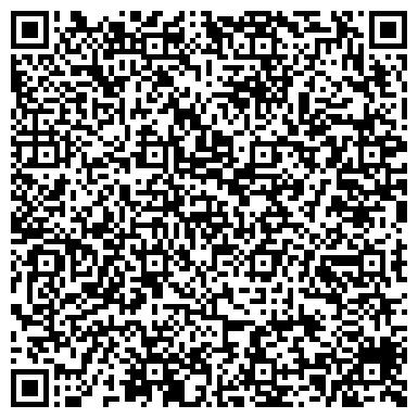 QR-код с контактной информацией организации Строительные конструкции и механизмы, ТОО
