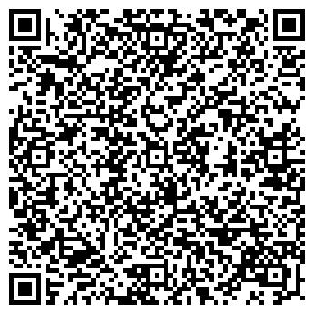 QR-код с контактной информацией организации Метал Строй,ТОО