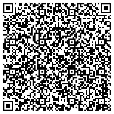 QR-код с контактной информацией организации Талдыкорган-Стройдеталь, ТОО