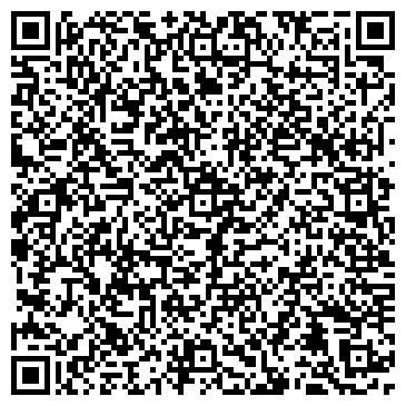 QR-код с контактной информацией организации Hanyson (Хэнисон), ТОО