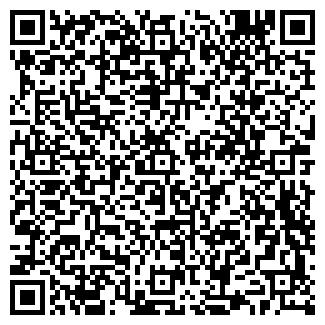 QR-код с контактной информацией организации PS-AVTO, ТОО