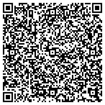 QR-код с контактной информацией организации БурВодКомплекс, ООО