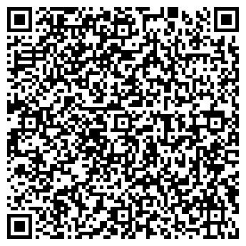 QR-код с контактной информацией организации Боячук, ЧП