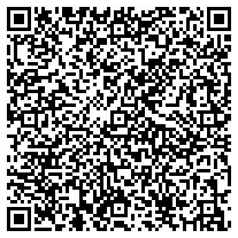 QR-код с контактной информацией организации Luxurious Stone, СПД
