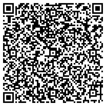 QR-код с контактной информацией организации Элита Мрамор, ООО
