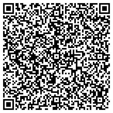 QR-код с контактной информацией организации Роял-Стоун, ООО