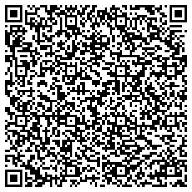 QR-код с контактной информацией организации Магнолия, ЧМП