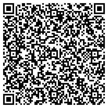 QR-код с контактной информацией организации Небесный камень, ООО