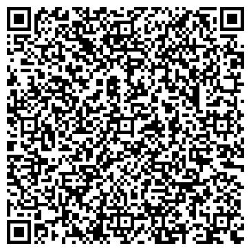 QR-код с контактной информацией организации Фаворит Стоун, ЧП