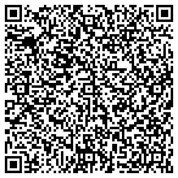 QR-код с контактной информацией организации Кингстоун, ООО (Камбрид)