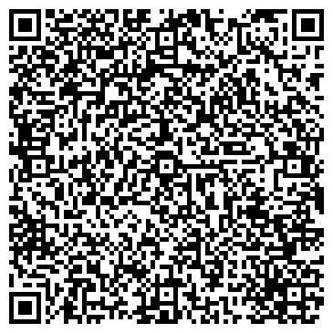 QR-код с контактной информацией организации Star Stone, ЧП