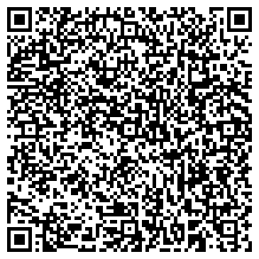QR-код с контактной информацией организации Производство памятников, Компания