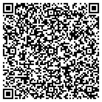 QR-код с контактной информацией организации Stonehead (Стонхэд), ТОО