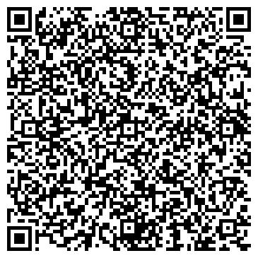 QR-код с контактной информацией организации Faina Stone (Файна Стоне), Компания