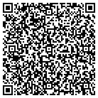 QR-код с контактной информацией организации Камины из мрамора, ЧП