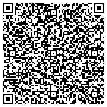 QR-код с контактной информацией организации Левонюк, ЧП