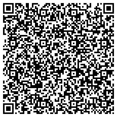 QR-код с контактной информацией организации Ark Stone Group (Арк Стоун Груп), ТОО