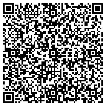 QR-код с контактной информацией организации Волнатс-Трейд, ООО