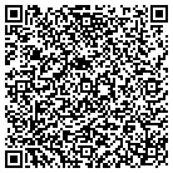 QR-код с контактной информацией организации Евро-Монолит, ООО