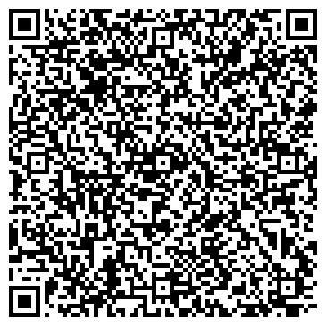 QR-код с контактной информацией организации ТПК Костанай Цемент, ТОО