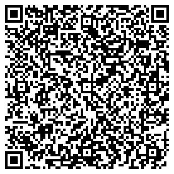 QR-код с контактной информацией организации Зелёная Аллея, ТОО