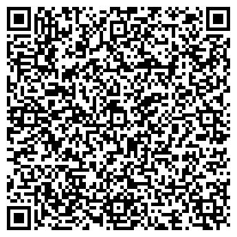 QR-код с контактной информацией организации Альфамедиасервис, АО