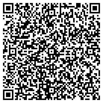 QR-код с контактной информацией организации РекламаДрук, ЧП