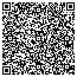 QR-код с контактной информацией организации Бюро ритуальных услуг, СПД