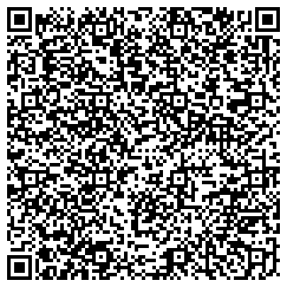 QR-код с контактной информацией организации VIP ручная гравировка на стекле , СПД