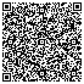 QR-код с контактной информацией организации ЛазерГрупп, ООО