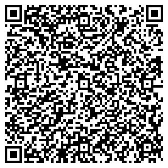 QR-код с контактной информацией организации Белис, ООО