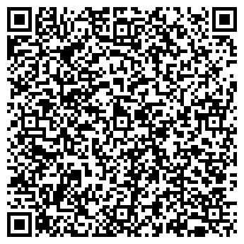 QR-код с контактной информацией организации Артзона, ООО