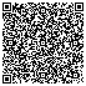 QR-код с контактной информацией организации Порезать ком, ЧП