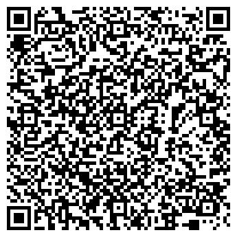 QR-код с контактной информацией организации Пан Комфорт, ООО