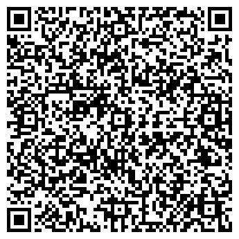 QR-код с контактной информацией организации Ателье ремонта, ООО