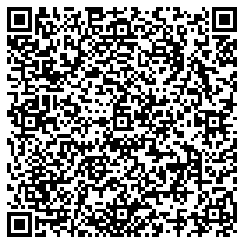 QR-код с контактной информацией организации Студия Реклам-Декор