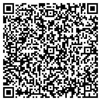QR-код с контактной информацией организации Стоун-мастер, ЧП (Stone-Master)