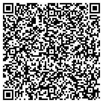 QR-код с контактной информацией организации Аркон ЛТД, ООО