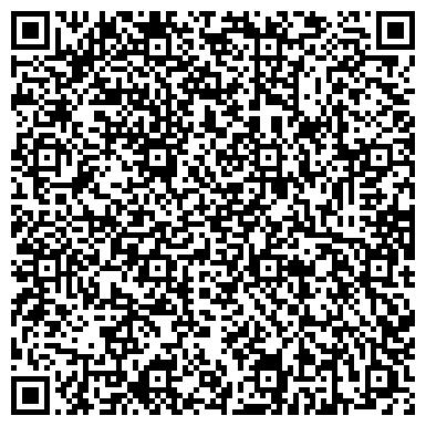 QR-код с контактной информацией организации 3Д Кристал Арт, СПД (3D CRYSTAL ART)
