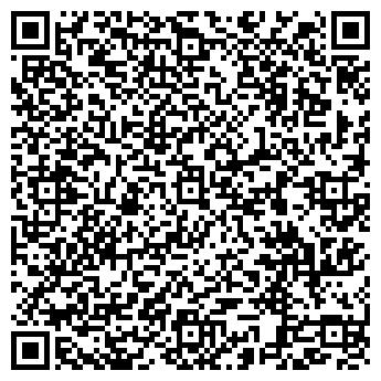 QR-код с контактной информацией организации Гравер (GRAVER), ЧП